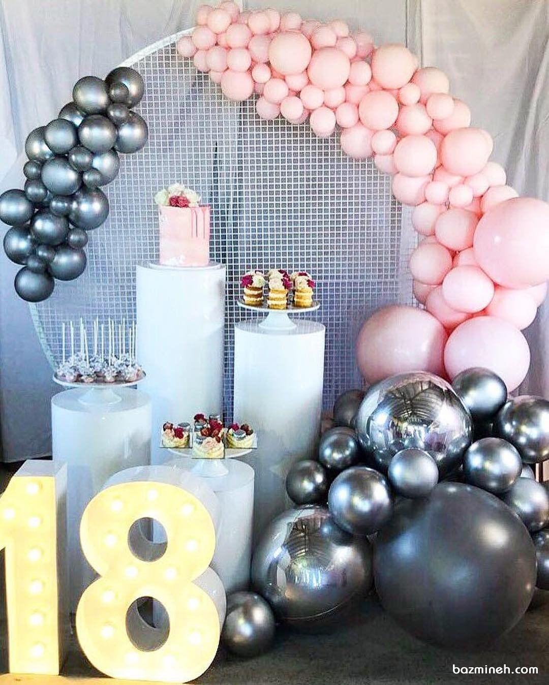 دکوراسیون و بادکنک آرایی زیبای جشن تولد هجده سالگی با تم طوسی صورتی Balloons Celebration Balloons 18th Birthday Party
