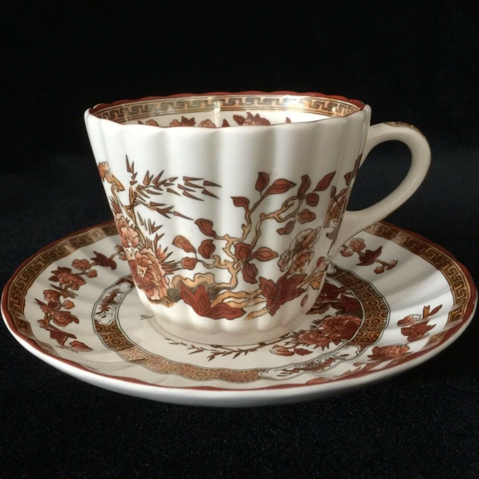 Copeland Spode Indian India Tree Tall Vintage Coffee Tea
