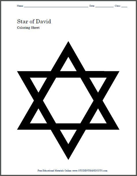 Star Of David Coloring Page And Craft Template For Kids Star Of David Coloring Pages Coloring Sheets For Kids