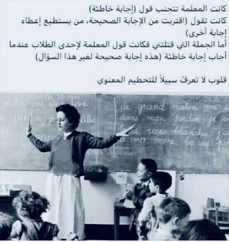 Pin By Aisha On عبارات اقتباسات كلام عن الصداقه Talking Quotes Memories Quotes Funny Arabic Quotes