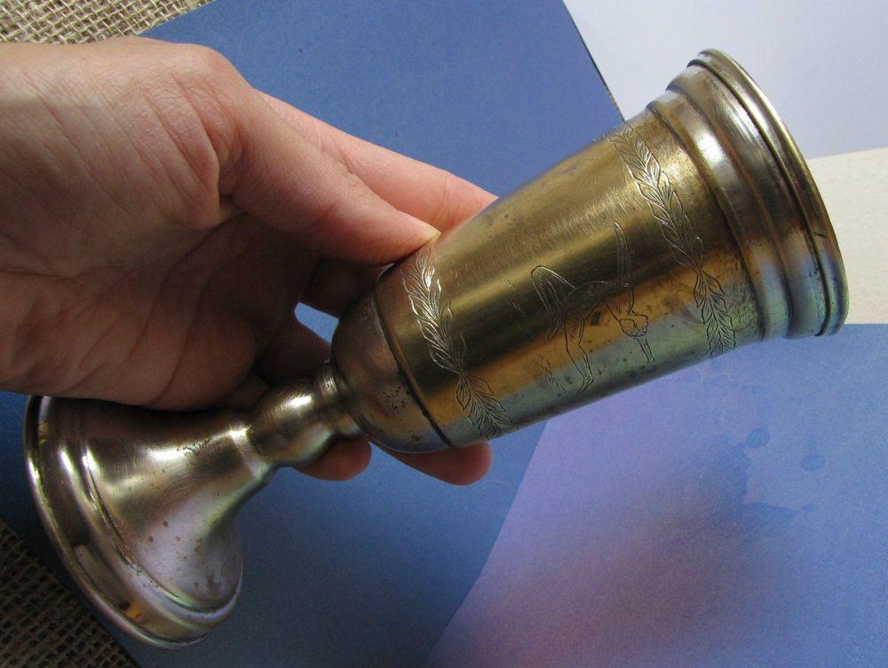 Antique Old Latvia Goblet Cup Reward Athletic Gymnastics Physical training SPORT
