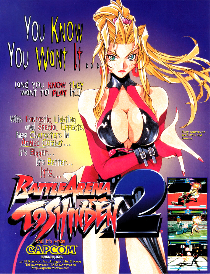 Battle Arena Toshinden 2 Sofia Has Always Remained My Favourite