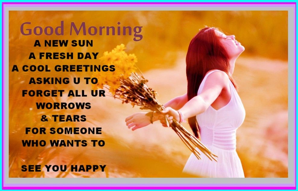 Lovely Good Morning Quotes A New Sun A Fresh Day A Cool Greetings