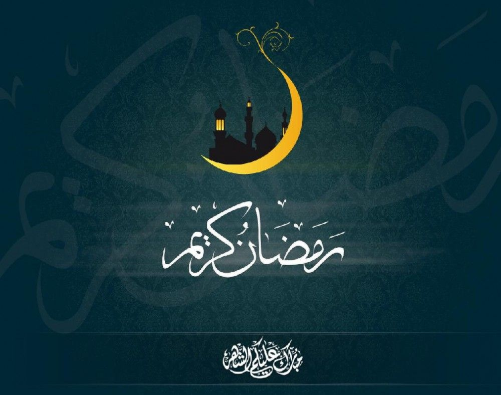 30 Best Ramadan Greeting Card Designs and Backgrounds | Cards ...