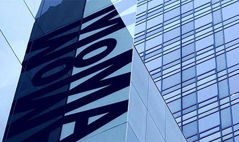 MoMA, NY #beenhere