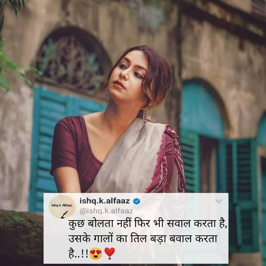 Saree Love Caption For Instagram In Hindi