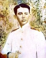 The Many Faces of Gregorio del Pilar |Gregorio Del Pilar El Presidente