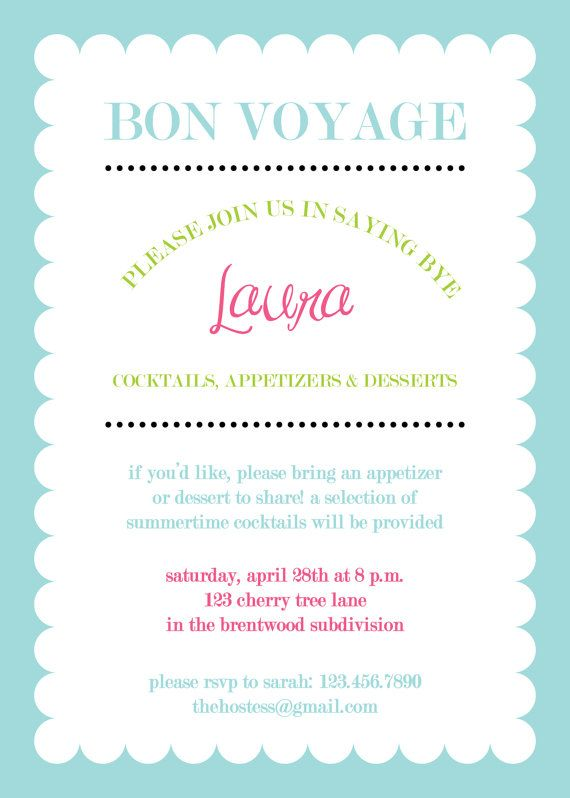Bon Voyage Invitation Print Your Own By A Party Studio On Etsy - Bon voyage party invitation template