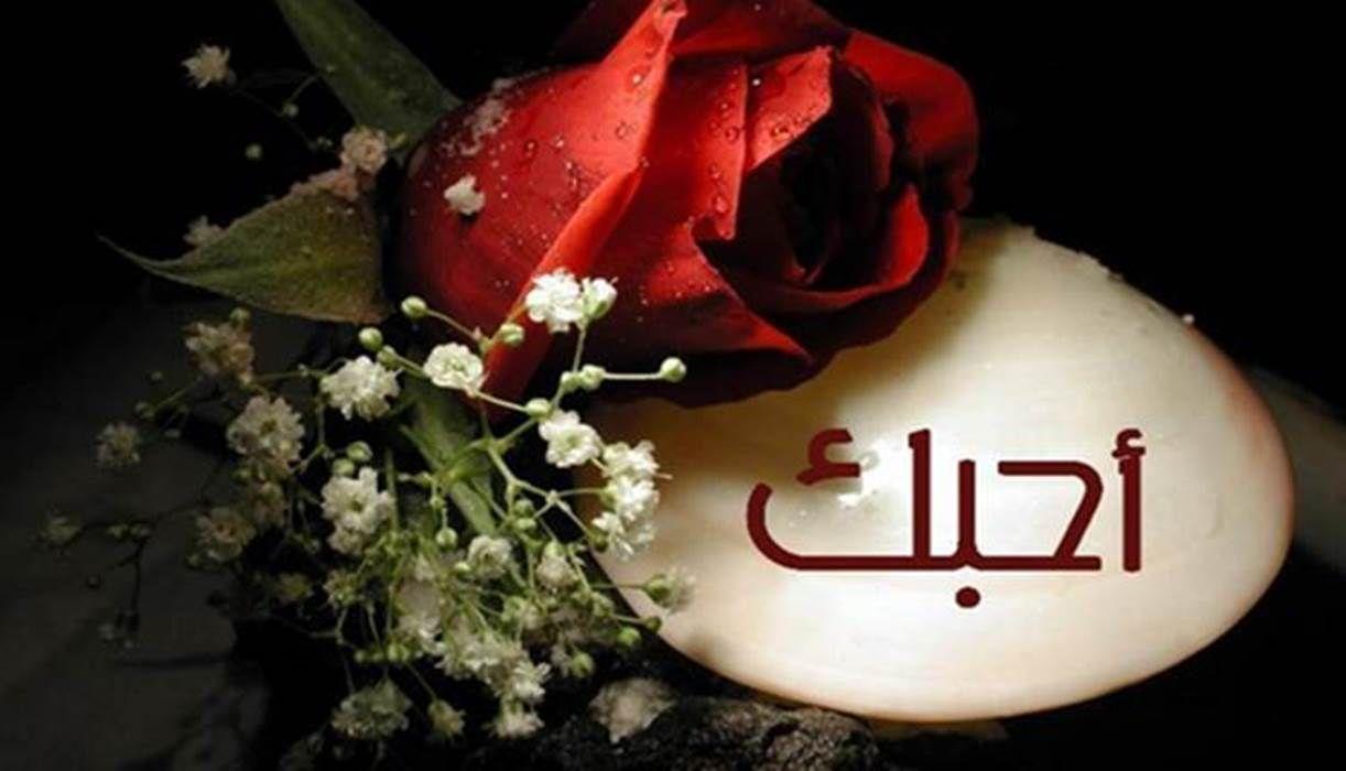Kata Mutiara Cinta Islam Dalam Bahasa Arab Dan Artinya Ragam