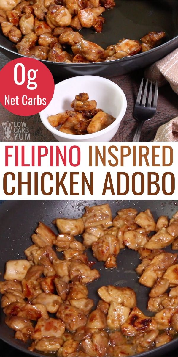 Try a unique twist on the popular Filipino chicken adobo recipe for a quick and easy low carb dish. The meat is cooked in a tangy mix of cider vinegar, soy sauce and garlic. It's a family favorite!