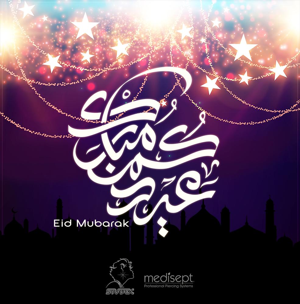 عيدكم مبارك وعساكم كم عواده كل عام وأنتم بخير Wishing You A Very Blessed Eid Al Fitr Studs Studex Jewellery Sterile Earring Eid Mubarak Eid Art