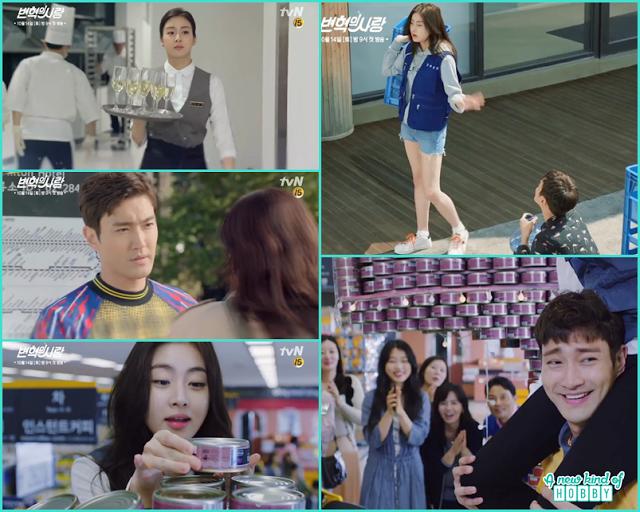 Choi Si Won & Kang So Ra for Revolutionary Love New Korean