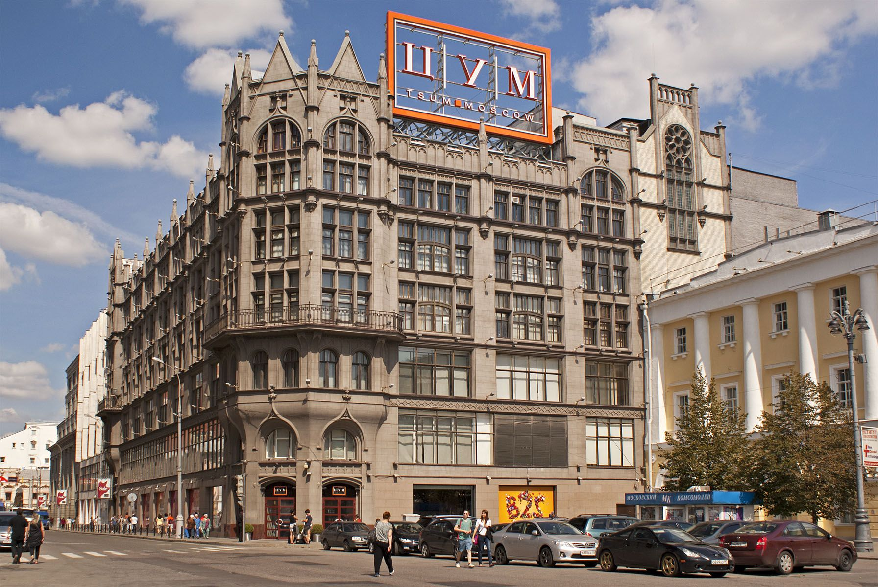 Muir and Mirrielees department store. Moscow, 1908.