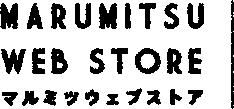 MARUMITSU WEB STORE