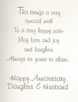 Found On Google From Guide Alibaba Com Anniversary Card Sayings Verses For Cards Card Sayings