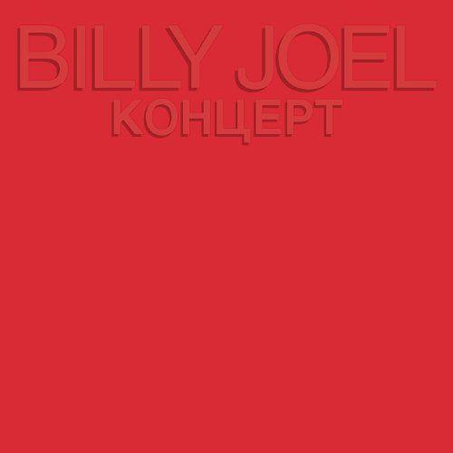 Kohuept Billy Joel Rock Album Covers Billy Joel Music