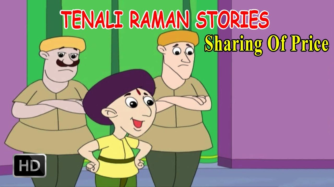 TenaliRaman #Stories - Sharing Of Price - #ShortStories for