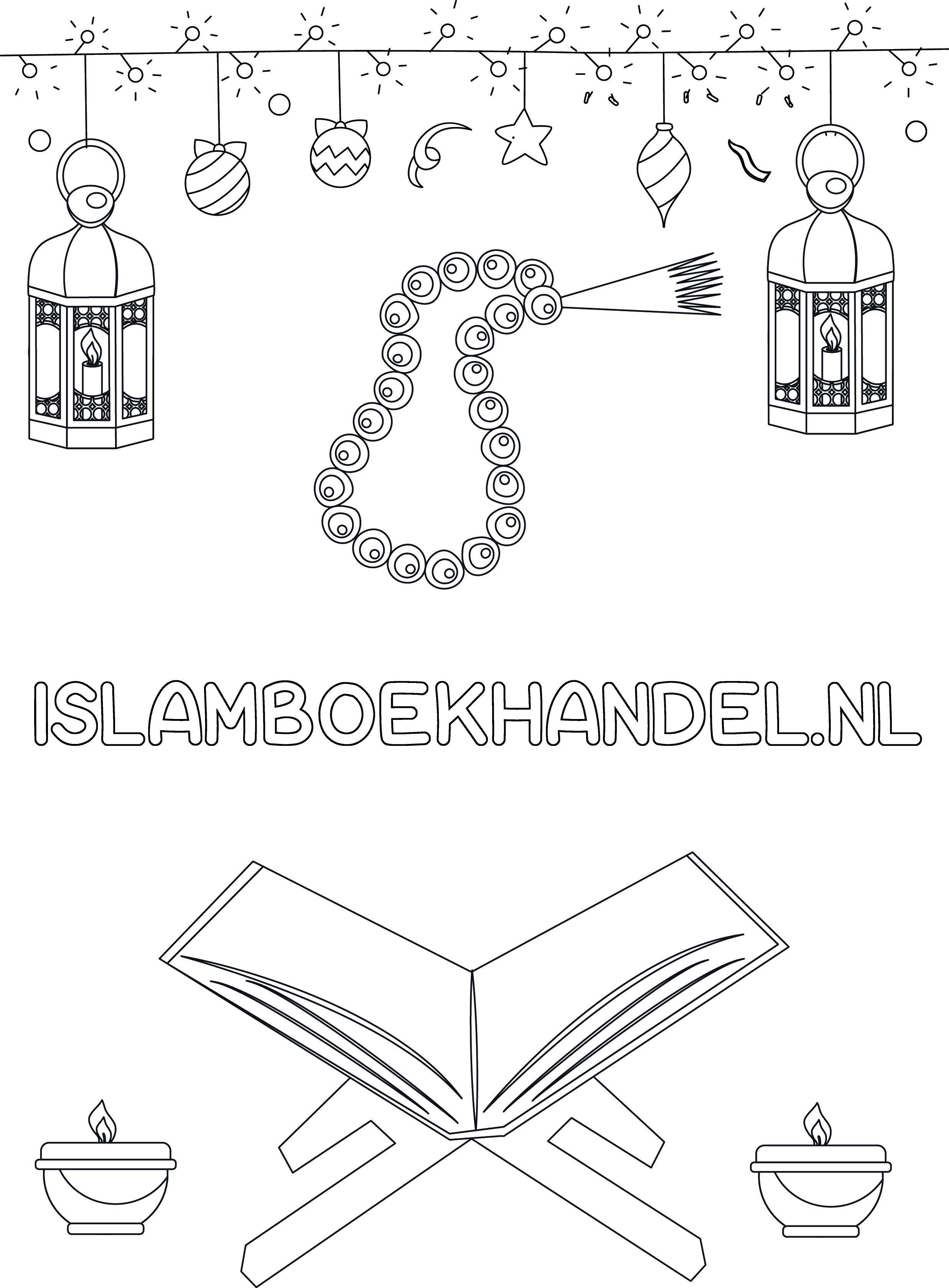 Islamitische Kleurplaat Islam Islamitisch Boeken