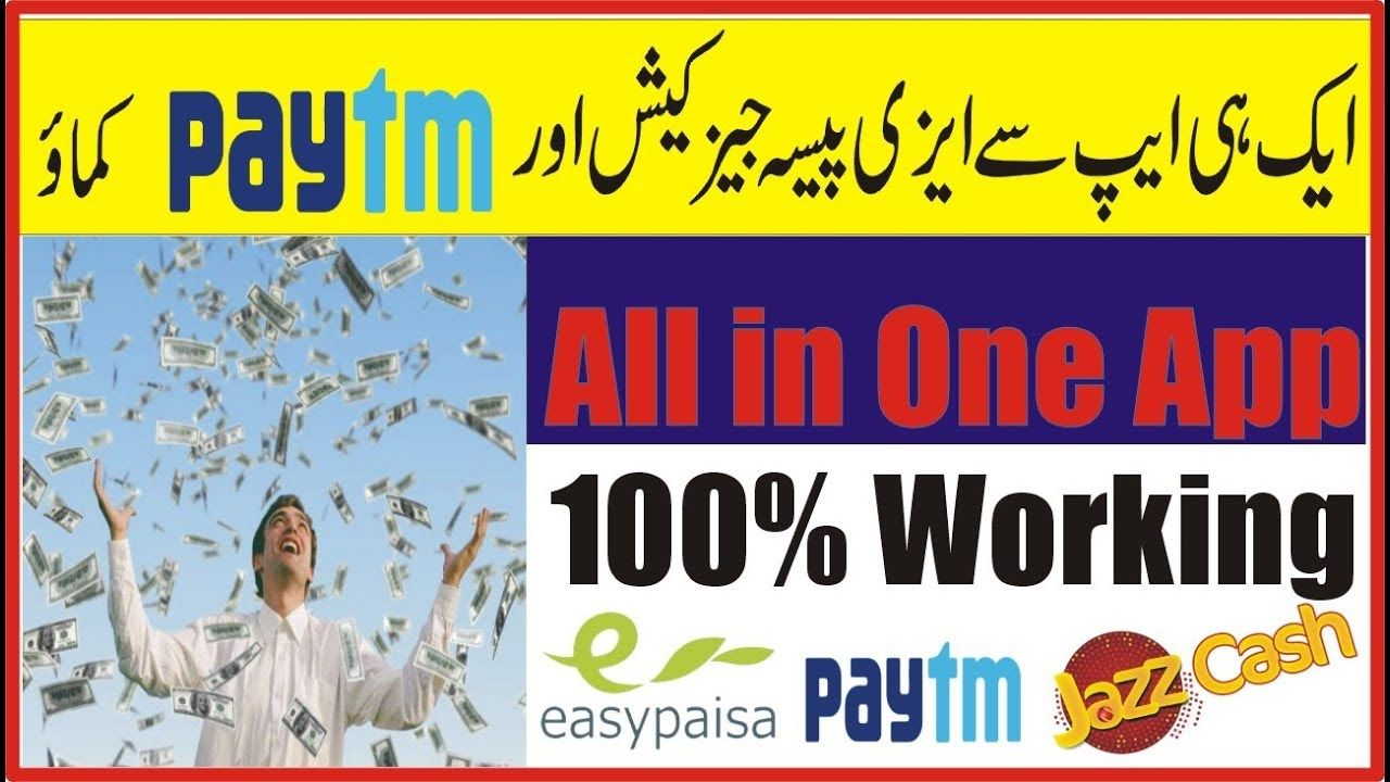 How to earn easypaisa jazz cash and paytm with one app in