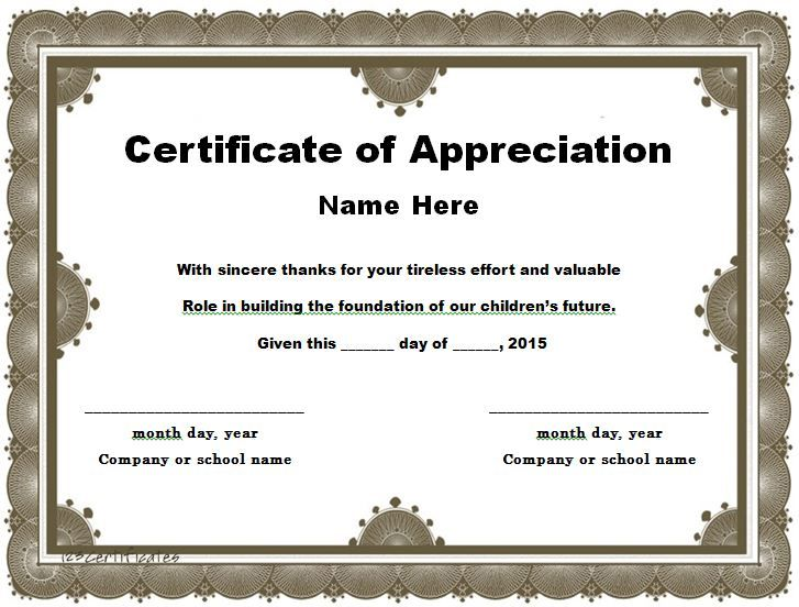 30 Free Certificate of Appreciation Templates and Letters frg - blank certificates templates free download