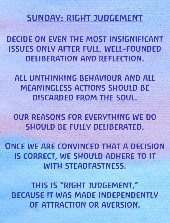 Sunday: Right Judgement Exercises for the Days of the Week by Rudolf Steiner  | Rudolf steiner, Rudolf, Steiner waldorf education