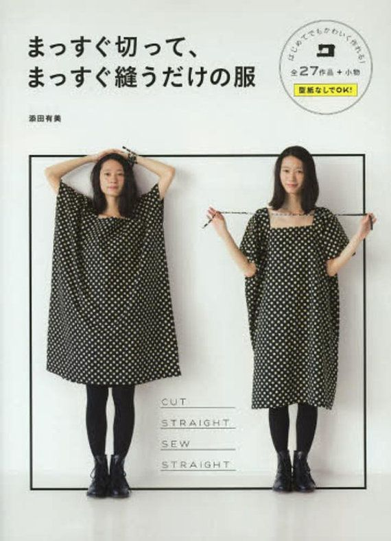 Easy Straight Sewing, Yumi Soeda, Japanese Craft Book for Women ...