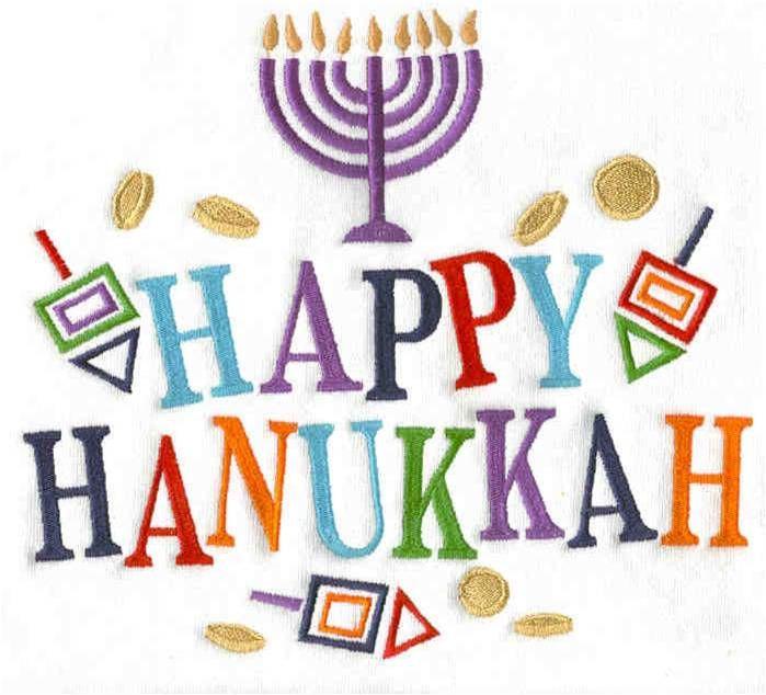 Happy hanukkah in hebrew ericas blog blog archive the cards happy hanukkah in hebrew m4hsunfo