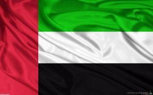 Tourism In United Arab Emirates – السياحة فى الامارات العربية