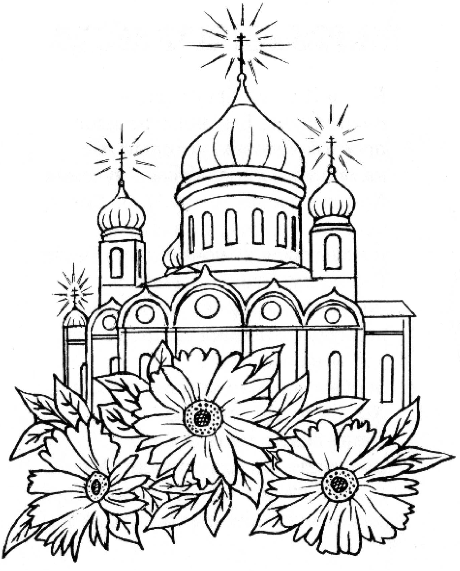 Раскраски.онлайн :: Раскраска православная церковь (с ...