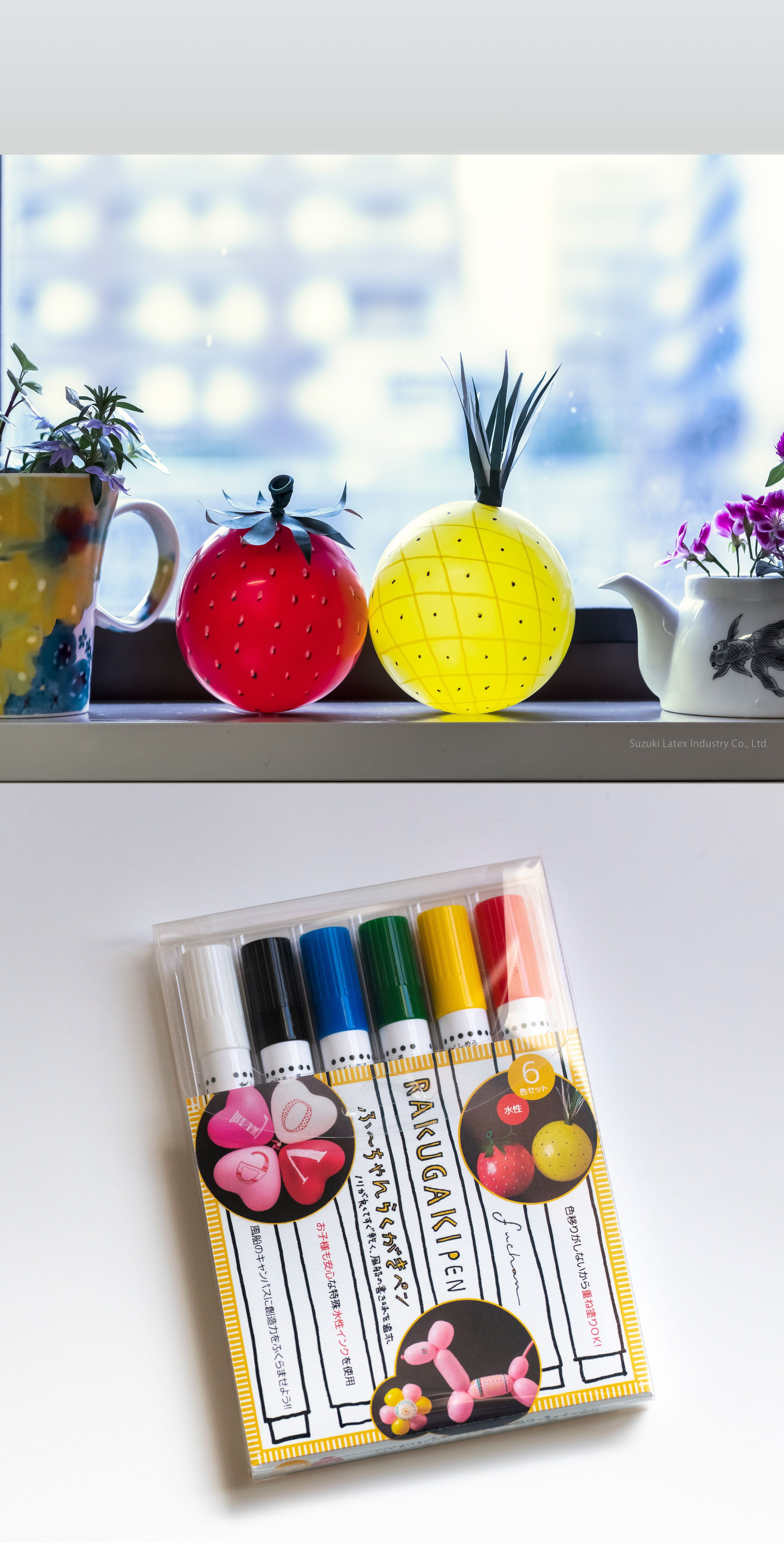 Water Based Paint Markers For Balloons