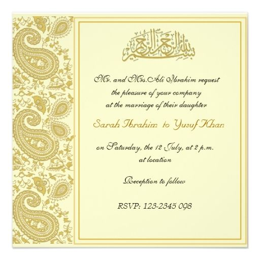 Gold Muslim Wedding Invitation Zazzle Com Muslim Wedding Invitations Marriage Invitation Card Wedding Invitation Cards