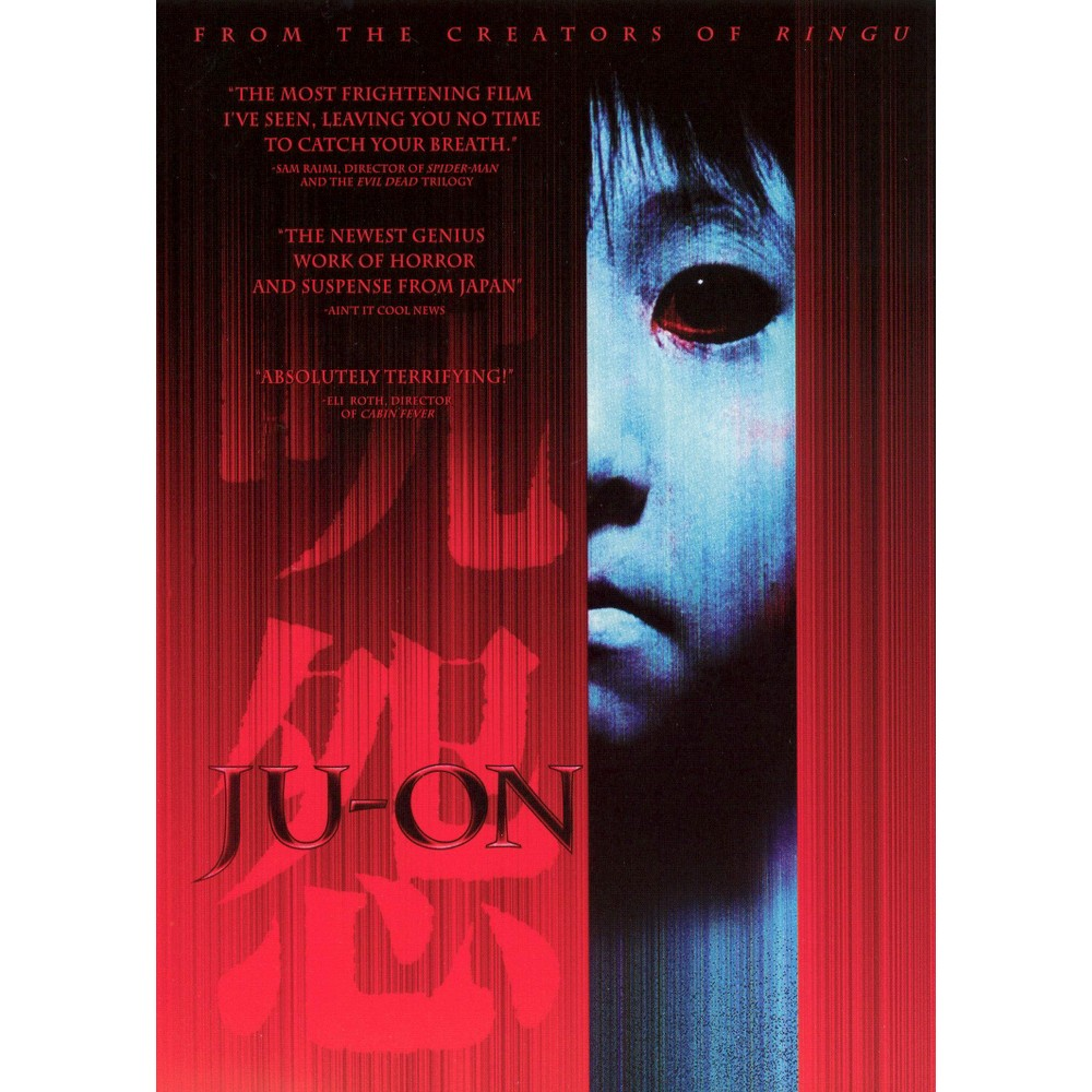Ju On Dvd Movies Products Pinterest Ver Pel 237 Culas