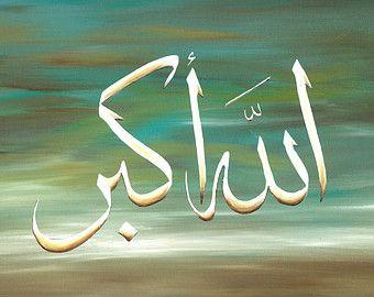 DesertRose...Print of original painting Muhammad rasool ...