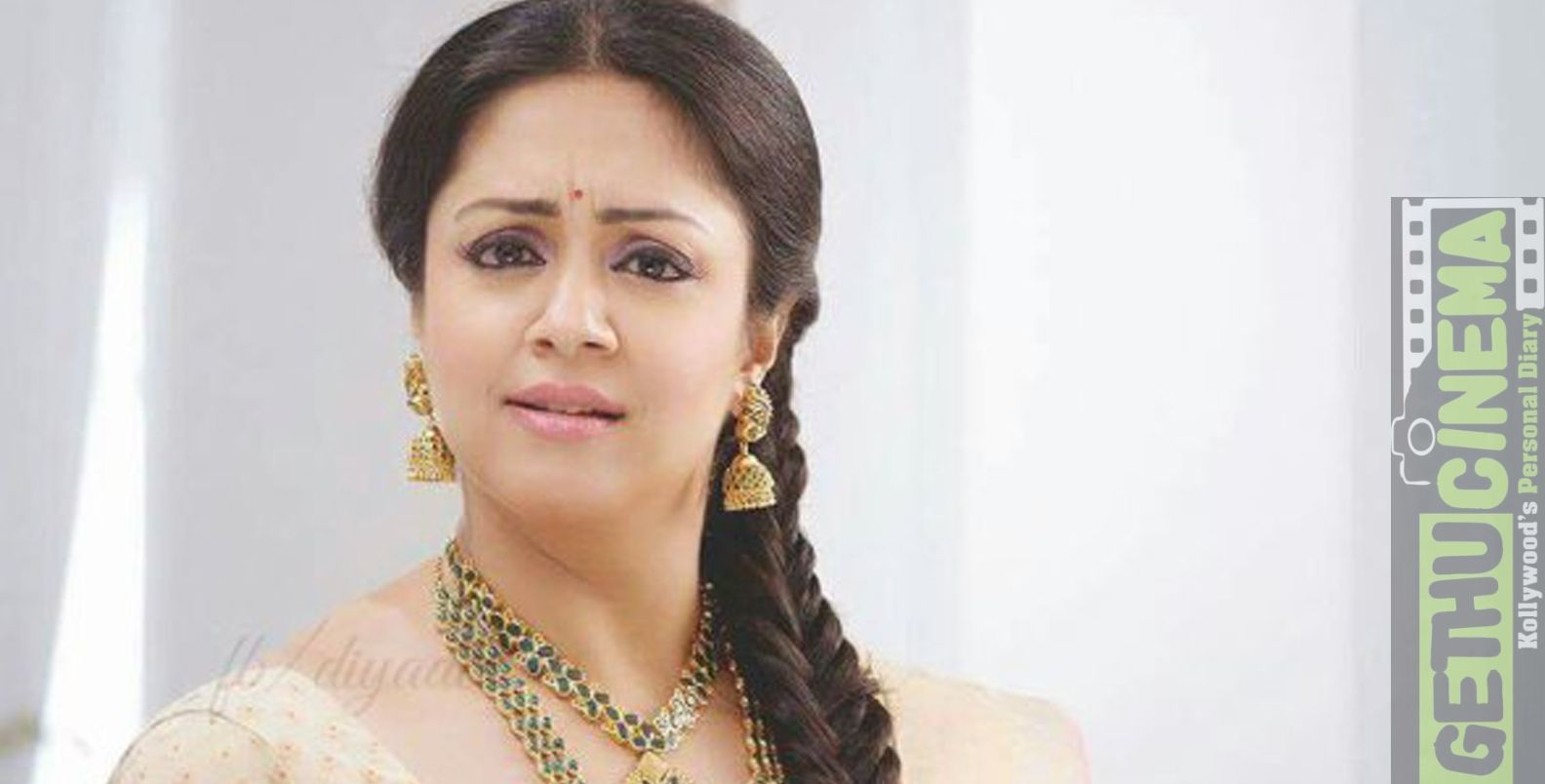 Jyothika join hands with yet another award winning director | Join ...