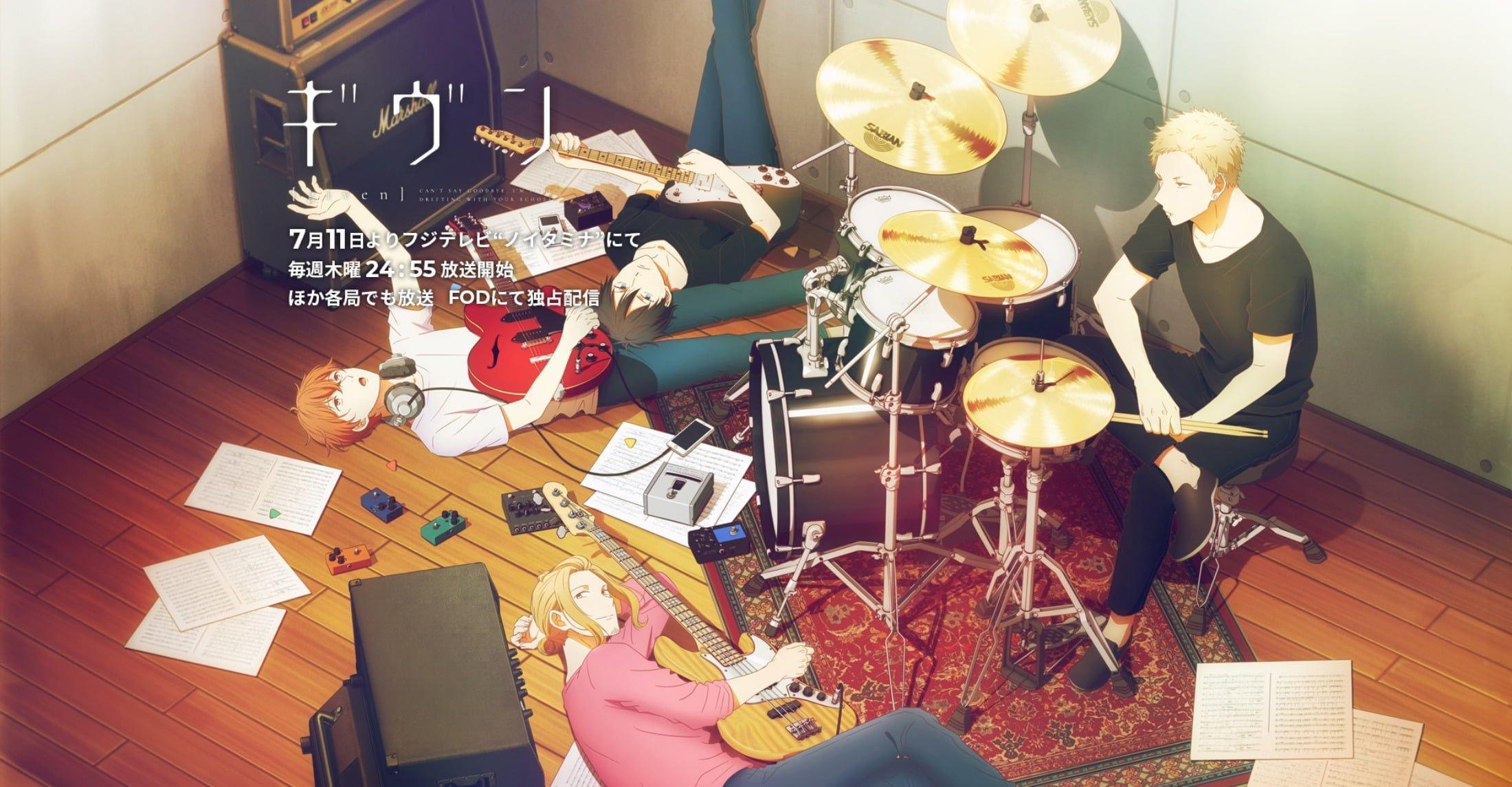 Given Uenoyama Ritsuka Sato Mafuyu Nakayama Haruki Kaji Akihiko Anime Anime Band Band Anime Boys 1080p Wall In 2021 Anime Wallpaper Download Anime Wallpaper Anime Given anime computer wallpaper