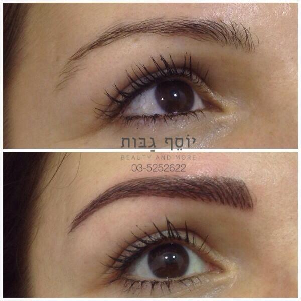 Pin By Yossef Gabot Beautymore On Yossef Gabot Eyebrow Shaping