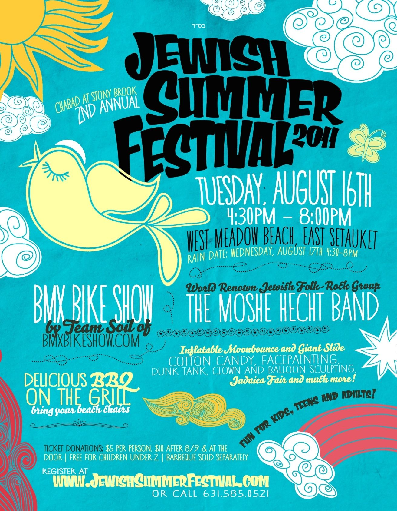 sample summer flyers summer program designs flyer design design
