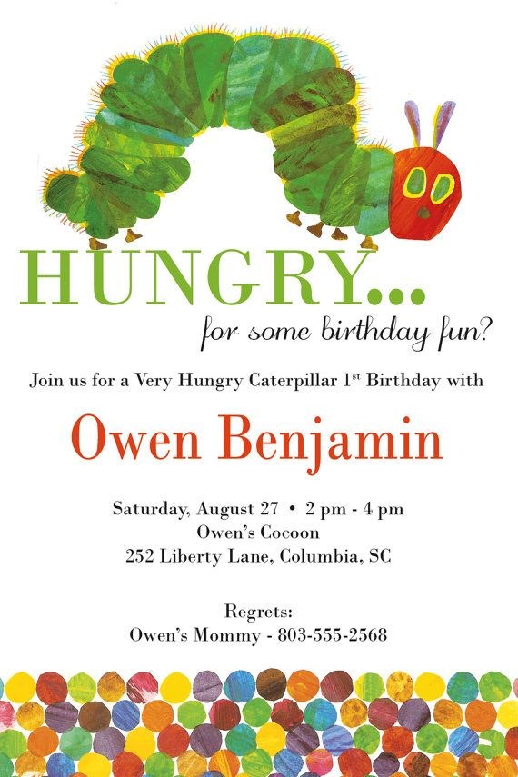 Very Hungry Caterpillar Birthday Invitation | Kid\'s Crafts ...