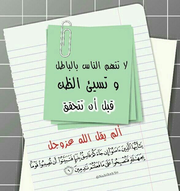 Pin By Sos Q8 On اسلامي Office Supplies Supplies Notebook