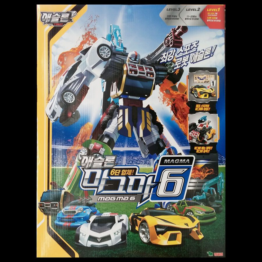 Figure 8 Cars For Sale: TOBOT ATHLON MAGMA 6 SIX Transformer Transforming Robot