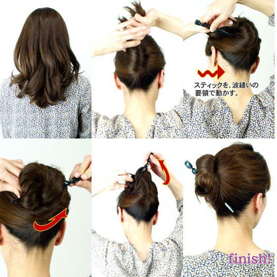 How To Use Kanzashi For Thick A Large Amount Of Hair Littlemoon If You Have A Thick A Large Amount Of Hair Thick Hair Styles Hair Styles Long Hair Styles