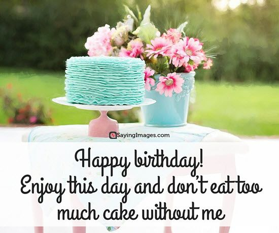 Happy Birthday Wishes Messages Quotes Birthday Quotespoems