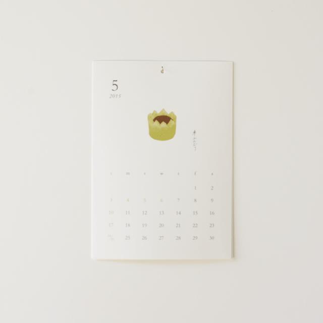 彦坂木版工房2015年カレンダー「日菓こよみ」 | 彦坂木版工房