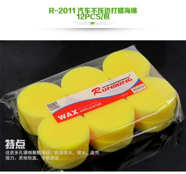 Mail car wax sponges car wash sponges polishing sponges car wash supplies 12…