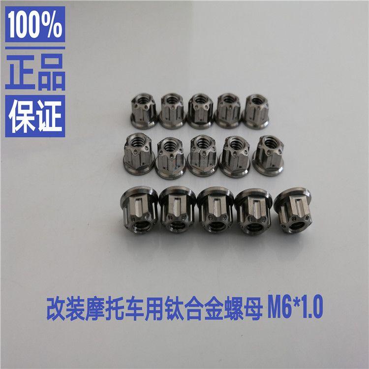 Titanium cailpar bolt kit M10x60 Drilled 1.25 thread set of 4 bolts