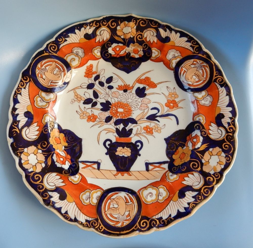 Mason s Ironstone China Plate Burnt Orange Blue Gold Flower \u0026 Urn ...