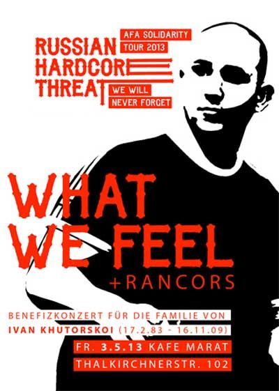 What We Feel + Rancors + Screaming Party