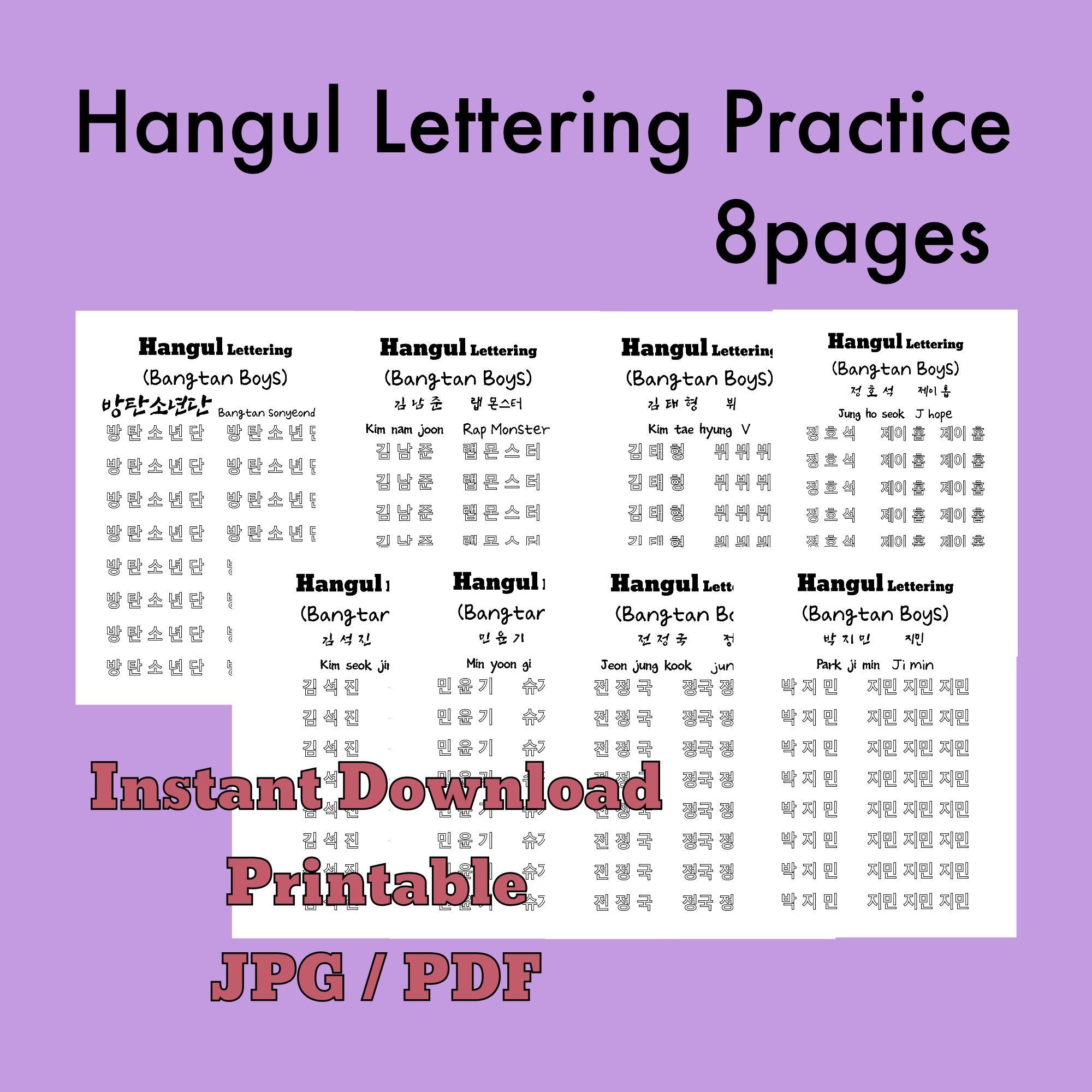 Bts Member Names Hangul Practice Hangul Worksheet Korean Etsy Bts Members Names Learn Korean Korea Language