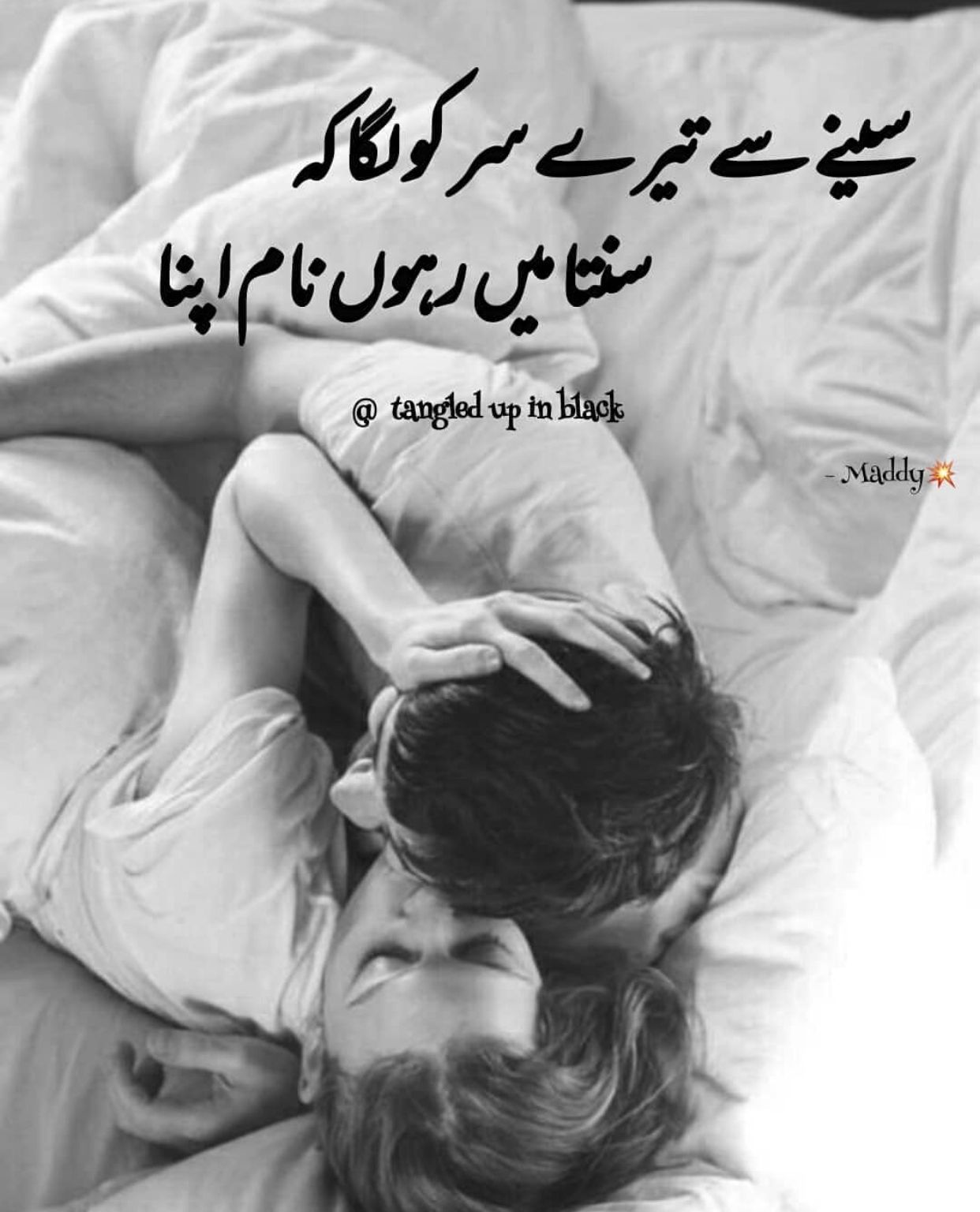 Pin By Sufiyan Ashraf On Lyrics