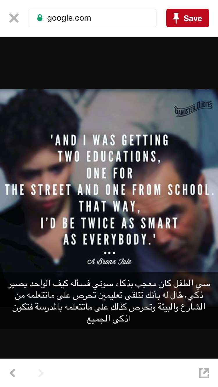 Education Image By Cloudy On Movies أفلام اقتباسات Quotes